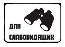 binokl2